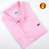 LAC0STE Polo Shirs for Women #24972
